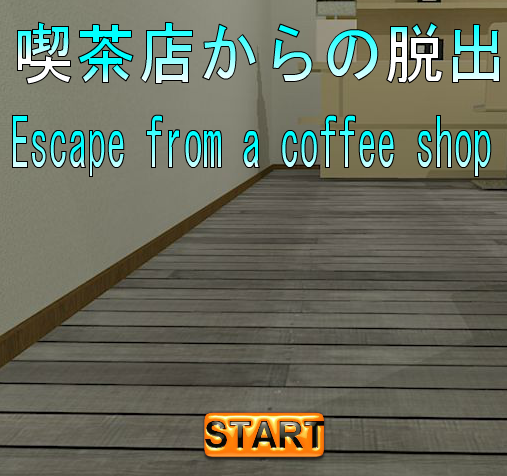 Escape from the coffee shop.